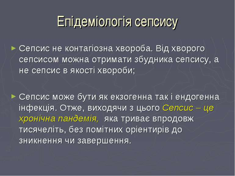 Епідеміологія сепсису Сепсис не контагіозна хвороба. Від хворого сепсисом мож...