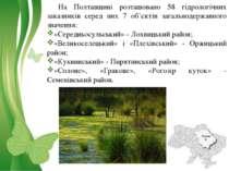 На Полтавщині розташовано 58 гідрологічних заказників серед них 7 об'єктів за...