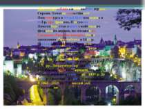 Люксембург - Одне з найдавніших держав Європи. Початок самостійності Люксембу...