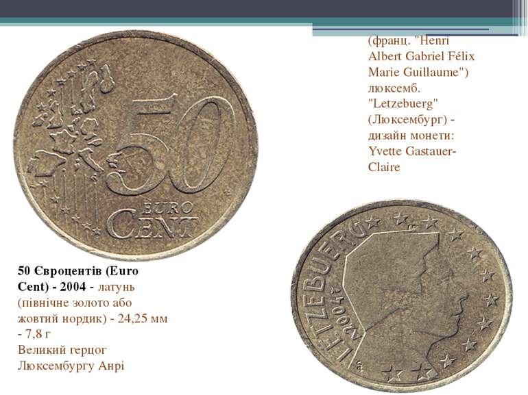 50 Євроцентів (Euro Cent) - 2004 - латунь (північне золото або жовтий нордик)...