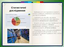 Статистичні дослідження та їх етапи Розглянутий статистичний ряд (1) розбито ...