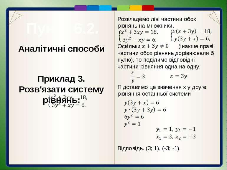 Приклад 1