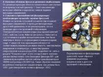 8. Качество обмотки дросселя групповой стабилизации От диаметра проводов обмо...