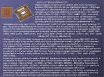 Athlon XP (Barton/Model 10) Первые модели, основанные на данном ядре, были вы...