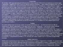 Coppermine 25 октября 1999 года корпорация Intel выпускает новую версию Penti...