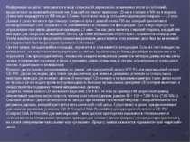 Информация на диске записывается в виде спиральной дорожки так называемых пит...