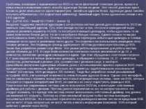 Проблемы, возникшие с ограниченностью BIOS по части физической геометрии диск...