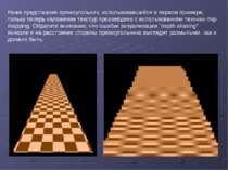 Ниже представлен прямоугольник, использовавшийся в первом примере, только теп...