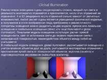 Global Illumination Реалистичное освещение сцены смоделировать сложно, каждый...