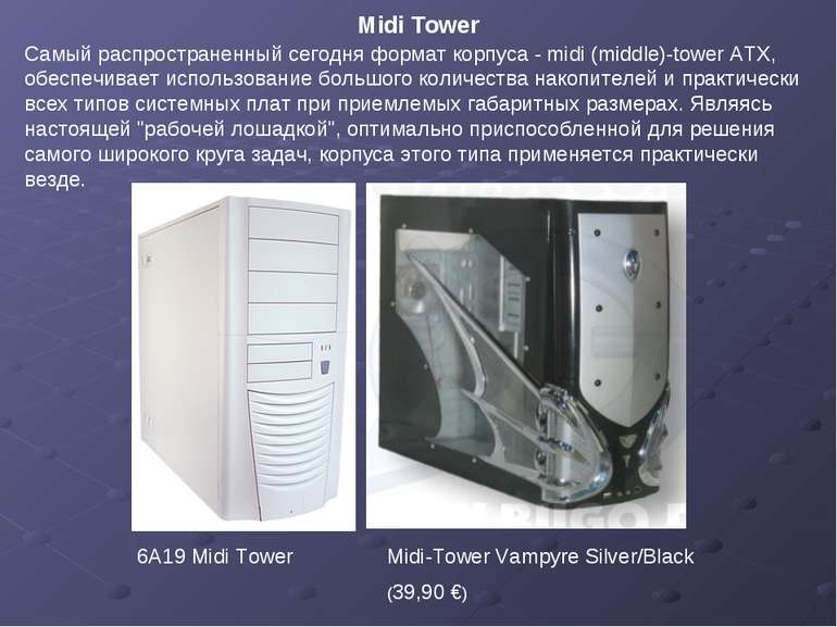 Midi Tower 6A19 Midi Tower Midi-Tower Vampyre Silver/Black (39,90 €) Самый ра...