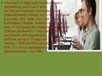 Сьогодні ІТ-індустрія безпосередньо забезпечує роботою 9 млн. високооплачуван...