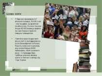 Цікаво знати У Німеччині проживають 6,7 мільйонів іноземців, 700 000 з них - ...