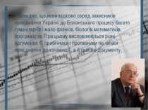 Очевидно, що невипадково серед захисників приєднання Україні до Болонського п...