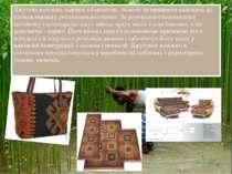 Джутове волокно, нарівні з бавовною, льоном та прядивом належить до найважлив...