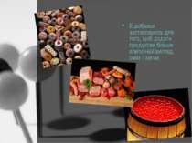 Е добавки застосовують для того, щоб додати продуктам більше апетитний вигляд...