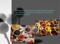 Спочатку використалися природні харчові добавки, виготовлені з натуральних пр...