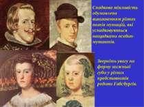 Спадкова мінливість обумовлена виникненням різних типів мутацій, які успадков...