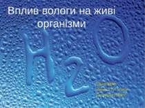 Вплив вологи на живі організми Підготував учень 11-А класу Тесленко Павло