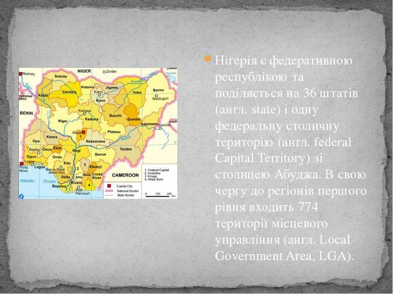 Нігерія є федеративною республікою та поділяється на 36 штатів (англ. state) ...