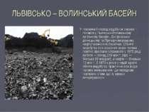 ЛЬВІВСЬКО – ВОЛИНСЬКИЙ БАСЕЙН У повоєнний період видобуток палива почався у Л...