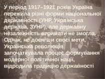 У період 1917–1921 років Україна пережила різні форми національної державност...