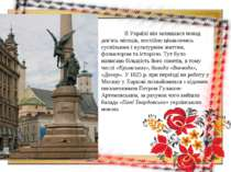 В Україні він залишався понад дев'ять місяців, постійно цікавлячись суспільни...