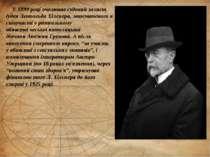 У 1899 році очолював судовий захист іудея Леопольда Хілснера, звинуваченого в...