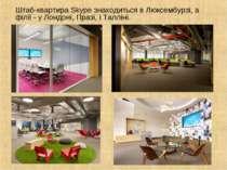 Штаб-квартира Skype знаходиться в Люксембурзі, а філії - у Лондоні, Празі, і ...
