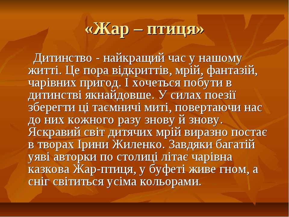 демисезонный сапоги детские днепропетровск