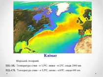 Клімат Морський, помірний. ПН.-ЗХ. Температура січня - + 3,5ºС; липня - +12ºС...