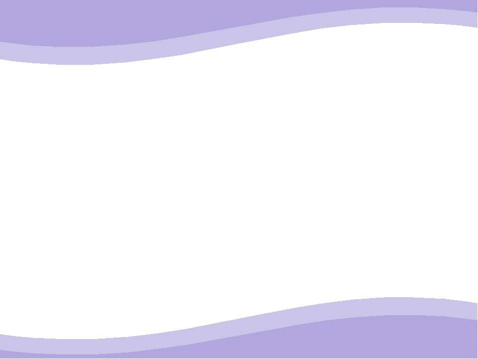 Ультрафиолетовое излучение
