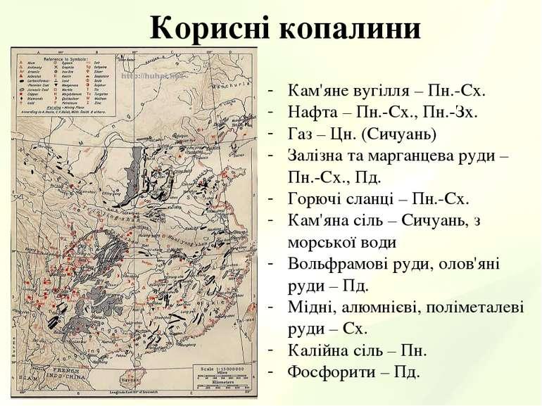 Корисні копалини Кам'яне вугілля – Пн.-Сх. Нафта – Пн.-Сх., Пн.-Зх. Газ – Цн....
