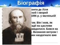Біографія Обраний по смерті Леконта де Ліля «князем поетів», немічний і хвори...