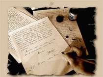 «Поетичне мистецтво» Прагненням до гармонії, краси, доброти була сповнена душ...