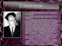 1925 року Іван працював у Кам'янці-Подільському ілюстратором у газеті «Червон...