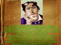 Оскар Уайльд народився 16 жовтня 1854 р. у Дубліні, у протестантській сім'ї х...