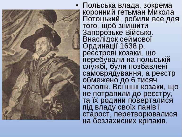 Польська влада, зокрема коронний гетьман Микола Потоцький, робили все для тог...
