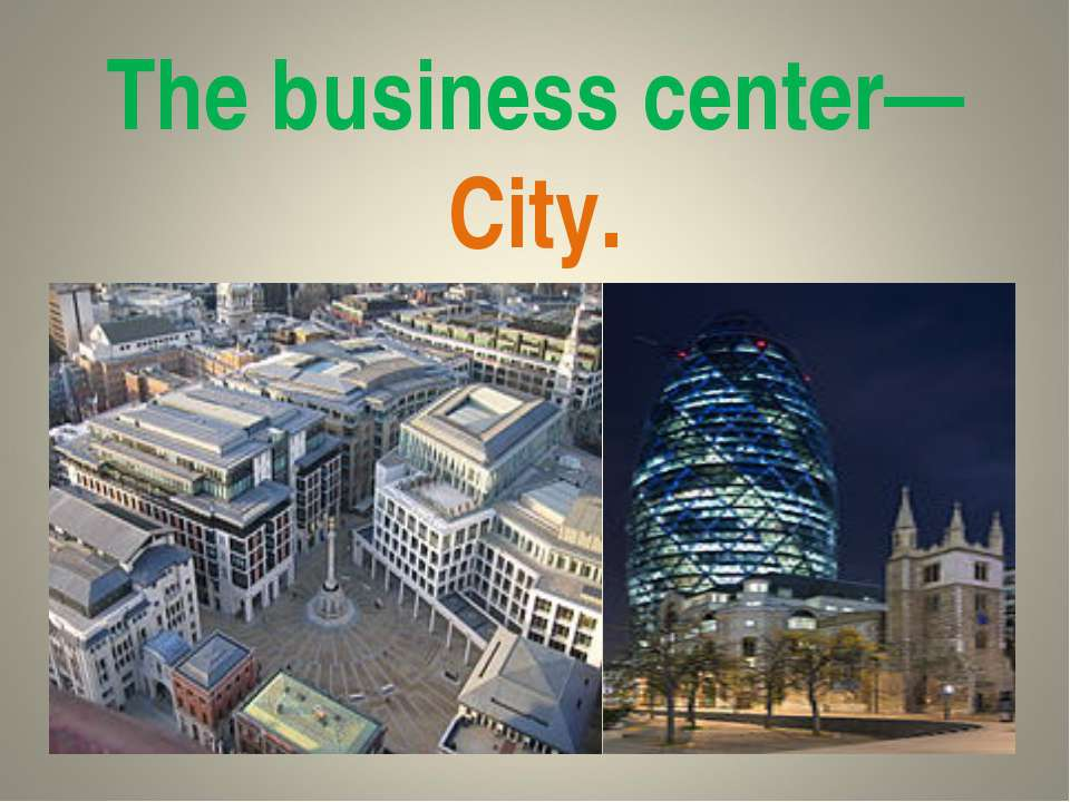 The business center— City.