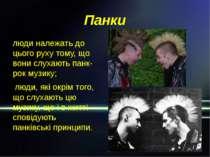 Панки люди належать до цього руху тому, що вони слухають панк-рок музику; люд...