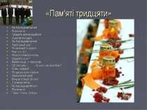 «Пам'яті тридцяти» На Аскольдовій могилі Поховали їх — Тридцять мучнів-україн...