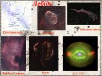 Лебідь Туманності: Північна Америка NGC 6826 Півмісяць Відьмина мітла Вуаль