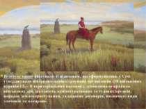 Козацьке право фіксувало ті відносини, що сформувались у Січі: утверджувало в...