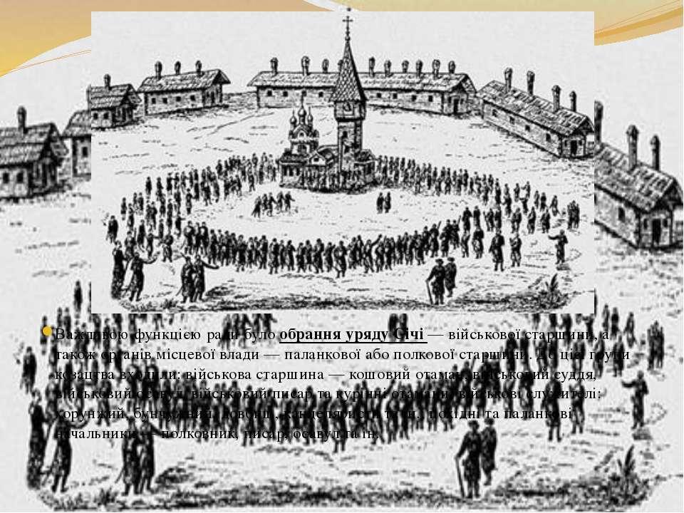 Важливою функцією ради було обрання уряду Січі — військової старшини, а також...