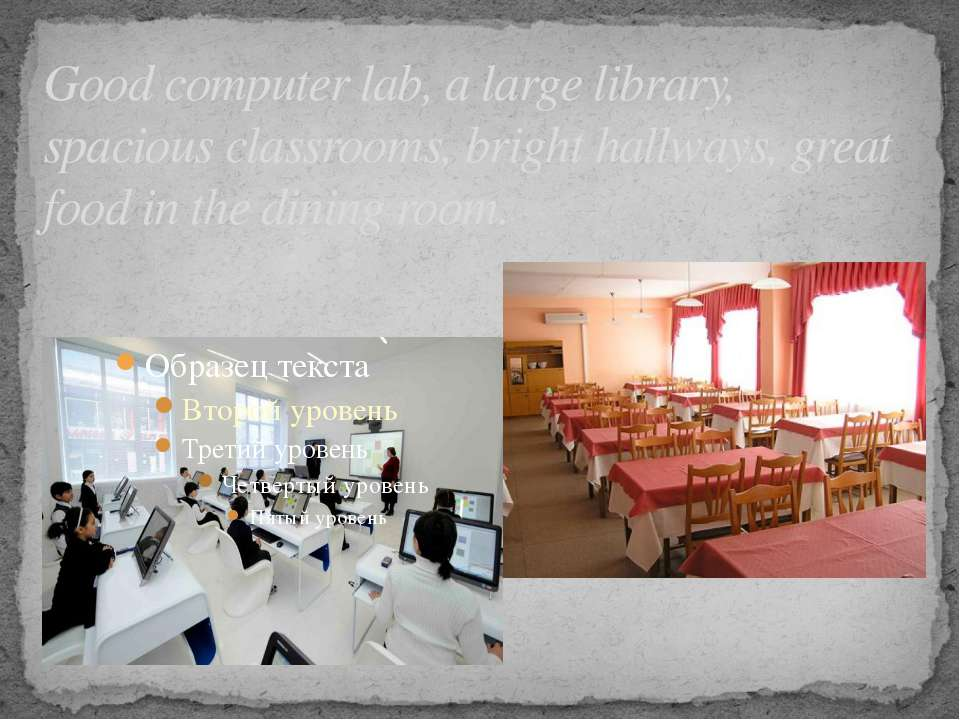 Good computer lab, a large library, spacious classrooms, bright hallways, gre...