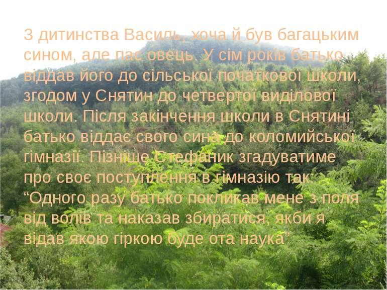 З дитинства Василь, хоча й був багацьким сином, але пас овець. У сім років ба...