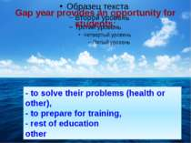 Gap year provides an opportunity for students: - to solve their problems (hea...