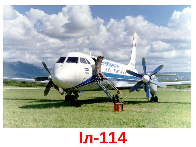 Іл-114