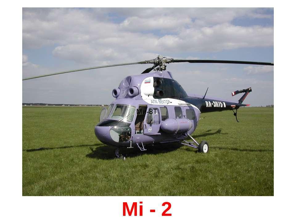 Ми-8Т Мі - 2