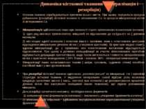 Динаміка кісткової тканини (мінералізація і резорбція) Кісткова тканина переб...