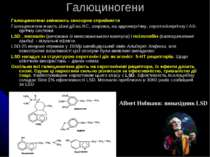 Галюциногени Галюциногени змінюють сенсорне сприйняття Галюциногени мають різ...